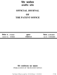 Patent Published
